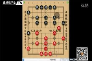 象棋开局系列教程顺炮直车对横车九尾龟