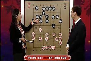 2010年广州亚运会象棋个人赛:洪智先胜吴宗翰
