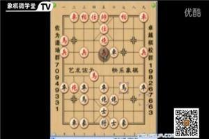 象棋开局系列教程仙人指路对卒底炮红上士