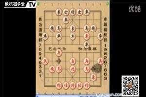 象棋开局系列教程中炮过河车对屏风马黑右横车02