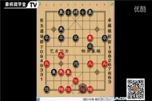 象棋开局系列教程顺炮缓开车03