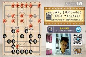 2012年重庆茨竹杯象棋公开赛:赵国华先负郑惟桐