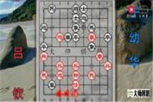 2005年全国象棋甲级联赛:吕钦先胜于幼华