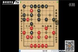 象棋开局系列教程顺炮直车对横车两头蛇黑边炮