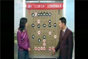 2004年全国象棋甲级联赛:吕钦先胜洪智
