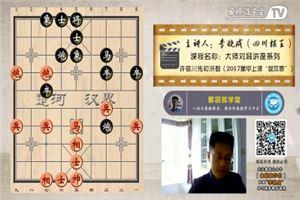 2017年全国象棋甲级联赛:许银川先和洪智
