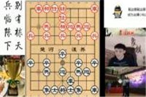 象棋开局系列教程后手应对过宫炮