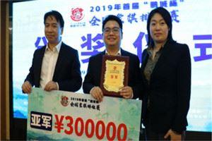2019年鹏城杯全国象棋排位赛:洪智先负蒋川