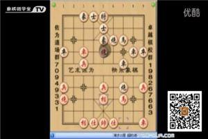 象棋开局系列教程半途列炮01