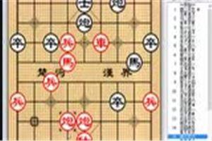 象棋开局系列教程中炮过河车急进中兵对屏风马平炮兑车05
