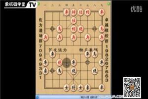 象棋开局系列教程过宫炮对左中炮01(佐为)