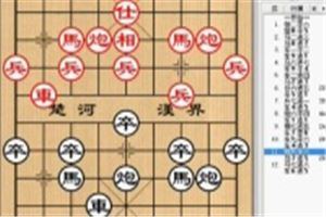 象棋开局系列教程过宫炮对左中炮02(洪鑫磊)
