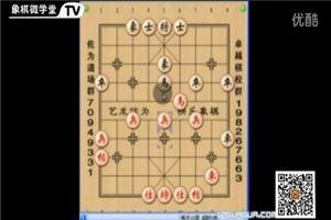 2001年华亚防水杯特级大师赛:许银川先胜廖二平