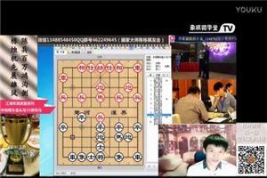 象棋开局系列教程中炮横车盘头马对屏风马01
