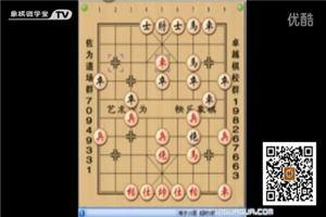 象棋开局系列教程半途列炮04