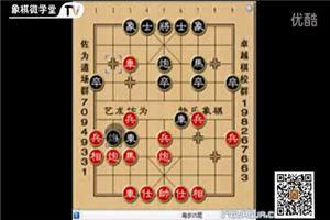 象棋开局系列教程顺炮直车两头蛇对双横车相七进九02