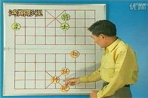 象棋残局讲解:炮仕相难胜士象