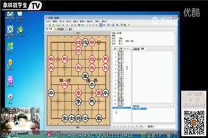象棋开局系列教程五七炮进三兵对反宫马01