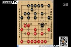 象棋开局系列教程顺炮缓开车02