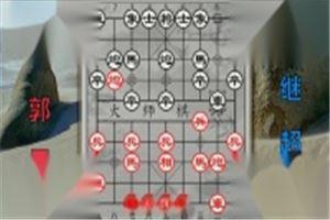 2018年全国象棋甲级联赛:郭凤达先负郝继超