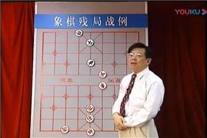 胡荣华象棋残局讲解:车兵对车单士