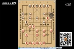 象棋开局系列教程中炮过河车对屏风马黑右边炮