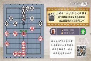 2002年西湖杯全国象棋精英赛:赵国荣先和柳大华