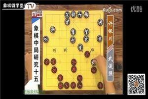 象棋中局研究:武俊强vs许银川