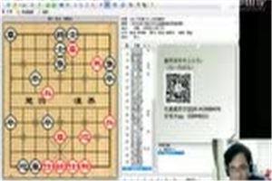 象棋开局系列教程中炮过河车急进中兵对屏风马平炮兑车07