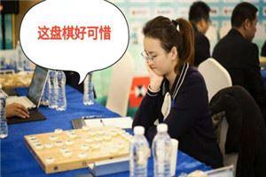 2019年鹏城杯全国象棋排位赛:唐丹先负洪智