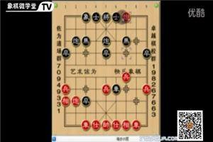 象棋开局系列教程顺炮直车两头蛇对双横车相七进九01