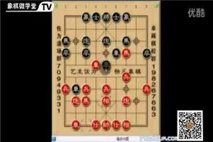 象棋开局系列教程顺炮直车对横车黑边马02