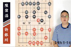 2013年全国象棋甲级联赛:许银川先胜陆伟韬