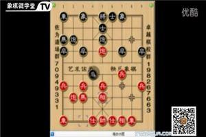 象棋开局系列教程顺炮直车对横车黑边马01