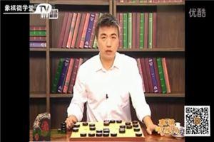 象棋中局研究(19)柳大華vs王天一