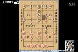象棋开局系列教程中炮过河车对屏风马黑强抢两头蛇