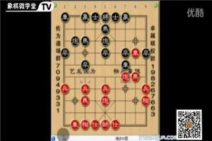 象棋开局系列教程顺炮直车对横车基础篇01