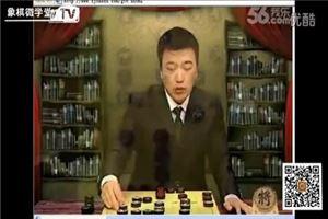 象棋中局研究:蒋川vs许银川