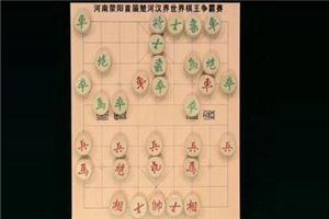 2016年楚河汉界世界棋王赛:谢靖先负郑惟桐