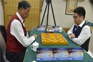 2019年碧桂园杯全国象棋冠军赛:蒋川先胜柳大华