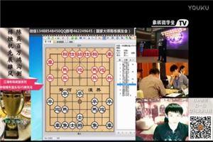 象棋开局系列教程中炮横车盘头马对屏风马02