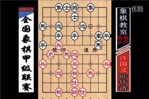 2016年全国象棋甲级联赛:许国义先胜陆伟韬