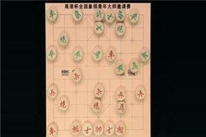2016年高港杯象棋青年大师赛:程鸣先胜王天一