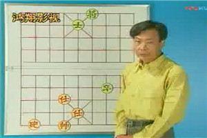 象棋残局讲解:炮双仕难胜高卒单士