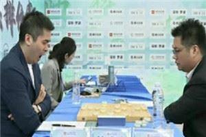 2019年鹏城杯全国象棋排位赛:蒋川先胜王天一