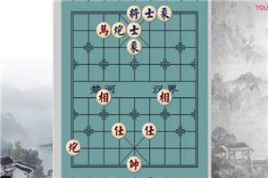 象棋残局讲解:马炮仕相全难胜炮士象全