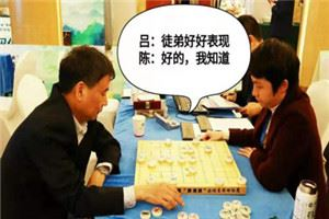 2019年鹏城杯全国象棋排位赛:吕钦先负陈幸琳