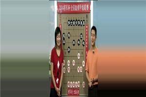 2004年全国象棋甲级联赛:胡庆阳先负李智屏