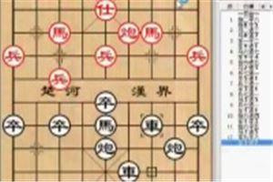 象棋开局系列教程过宫炮对左中炮03(洪鑫磊)