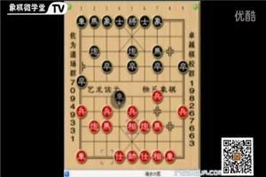 象棋开局系列教程顺炮直车进三兵对进三卒